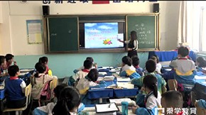 """""""秦学云纸笔智慧课堂""""——互动式课堂打造活泼、积极、和谐的课堂氛围"""