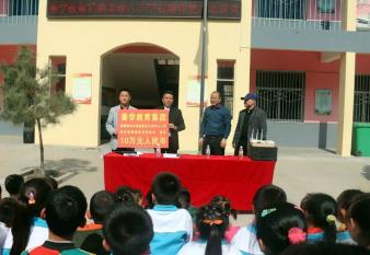 秦学教育赴榆林清涧老古舍小学捐赠